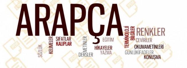 Ankara Arapça Kursları Fiyatları 2021
